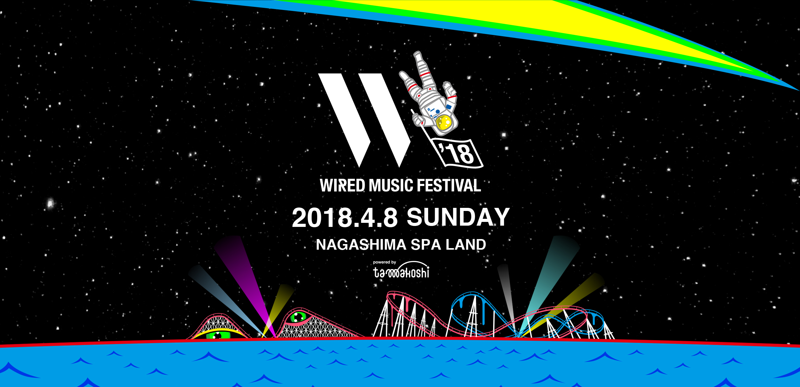 WIRED MUSIC FESTIVAL 2018